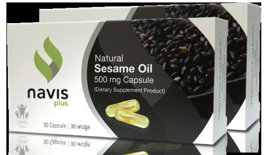 Sesame Navisplus